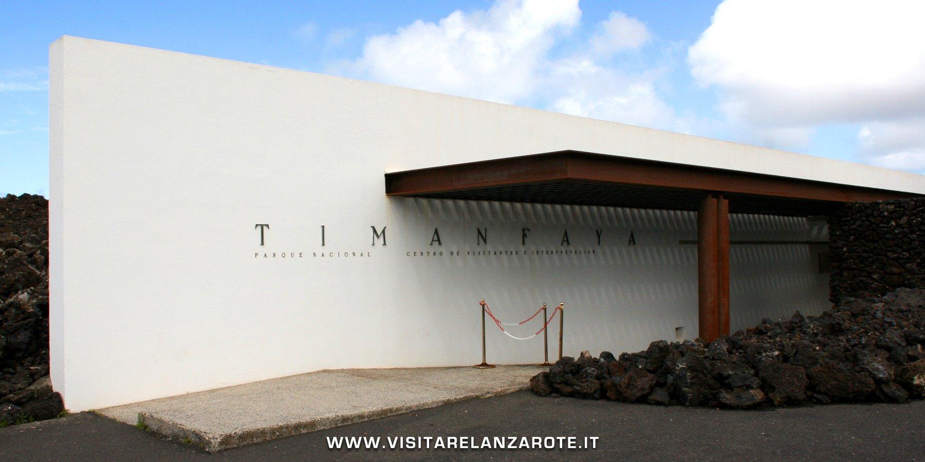 Centro de Visitantes e Interpretación Lanzarote